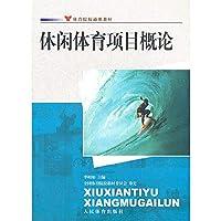 Our country farmer development of some problem researches (Chinese edidion) Pinyin: wo guo nong min fa zhan de ruo gan wen ti yan jiu