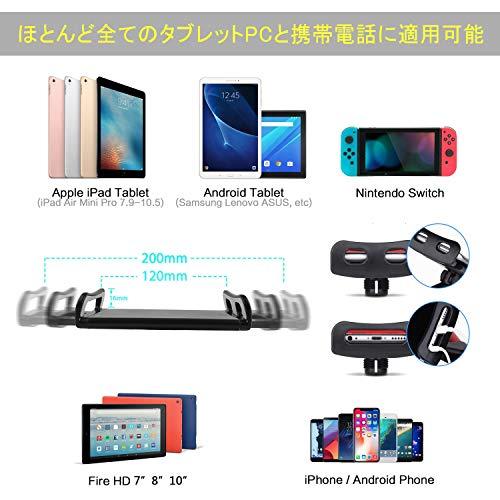 【2020年最新の改良版】タブレットスタンドタブレットアームスタンド寝ながらipadアームベッド用360回転のスマホスタンド4〜11インチforiPadPro、iPad、KindleFire、NintendoSwitch、androidsurface、iPhoneX多機種対応黒【日本語取扱説明書】
