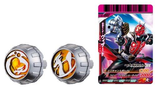 仮面ライダーウィザード DXウィザードリングセット01