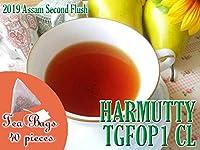 【本格】紅茶 ティーバッグ 40個 アッサム ハームティ茶園 セカンドフラッシュ TGFOP1 CL O133/2019