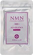 ミライラボ NMN + レスベラトロール プラス (30カプセル)