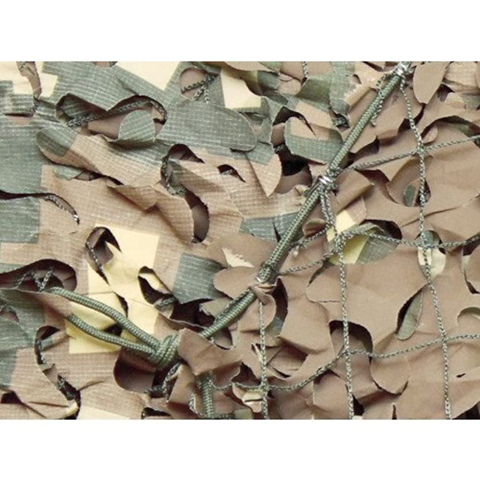 印象鉛筆乳白トラスコ中山 CAMO スペシャリスト ブロードリーフXミリタリー フライウェイ 1.5mX6 BLM06FW