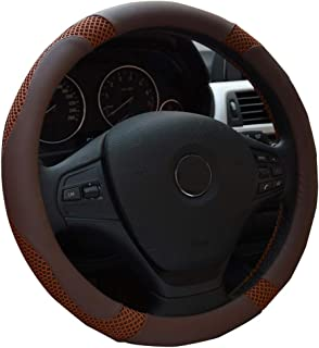 XiXiHao 38cm Universal Car Steering Wheel Cover Antislip Breathable ice Silk Grace Coffee Brown