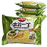Ramen Nissin Fideos Instantáneos paquetes de 100gr | Fácil de preparar | Noodles de Jap�...