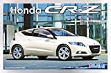 1/24 inch up series No.168 Honda CR-Z (japan import)