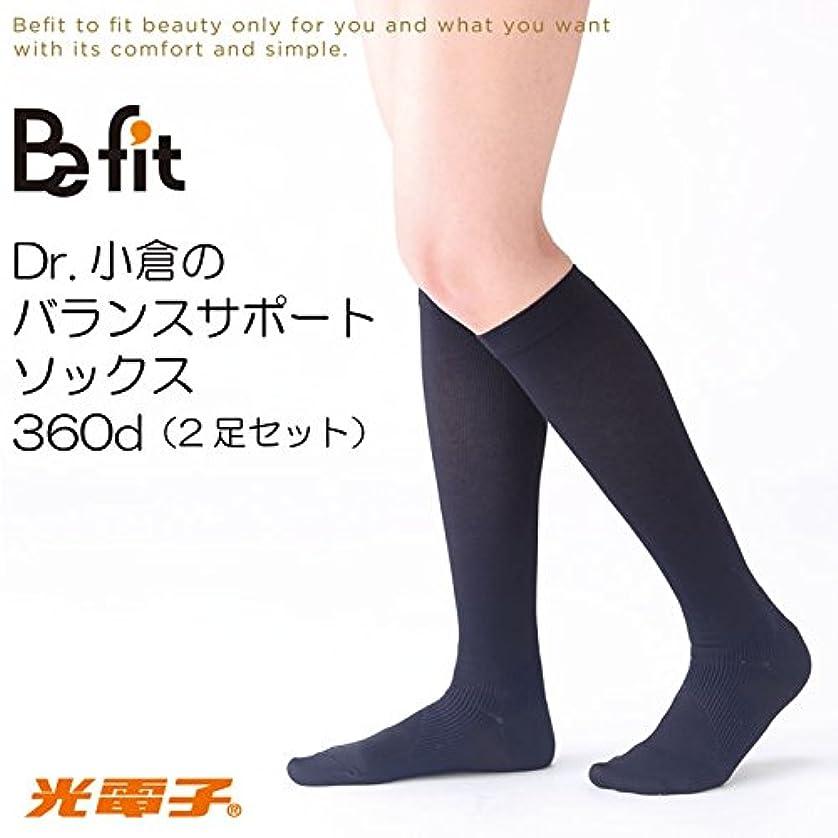 シネウィ遠え豆Dr.小倉バランスサポートソックス (LL(25-27cm))