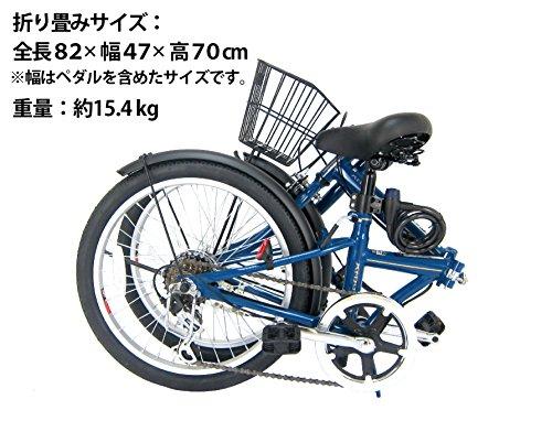 JEFFERYS(ジェフリーズ)折りたたみ自転車20インチAMADEUSFDB206シマノ6段変速前後泥除け/カゴ/LEDライト/ワイヤーロック標準装備JP8694