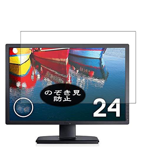 "VacFun Anti Espia Protector de Pantalla, compatible con Dell Monitor U2412M 24"", Screen Protector Filtro de Privacidad Protectora(Not Cristal Templado) NEW Version"