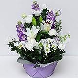 お彼岸 お供え 仏花 ゆりのお供え花 アレンジメント サイズで選べる 色合いで選べる エーデルワイス 花工房 (2Lサイズ, おまかせ)