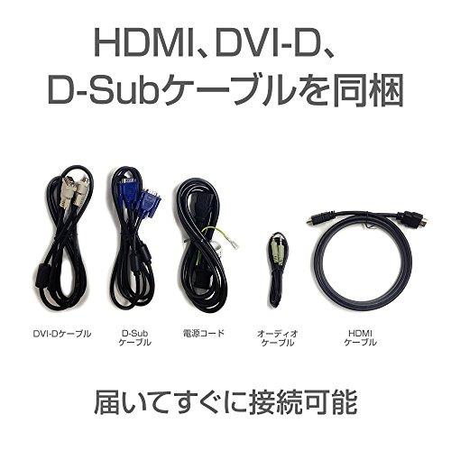 『iiyama モニター ディスプレイ XU2290HS-B2 (21.5インチ/フルHD/AH-IPS/HDMI,D-sub,DVI-D)』の6枚目の画像