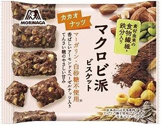 森永 マクロビ派ビスケット カカオナッツ 37g【3個セット】