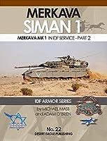 メルカバMk.I ディティール写真集 Part.2 MERKAVA MK1 In IDF Service-Part 2