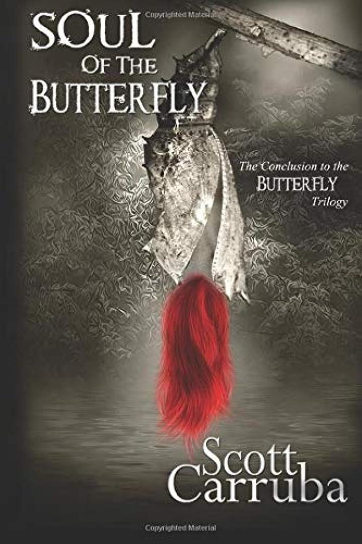 スクレーパー小包マウントSoul of the Butterfly