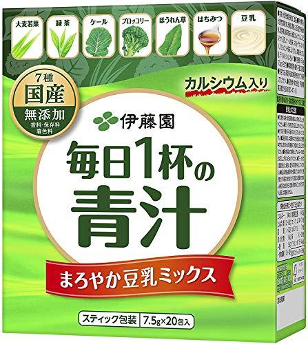 伊藤園 豆乳とはちみつ入りでおいしい 毎日1杯の青汁   20包入  1箱:10箱入り