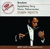 ブルックナー:交響曲 第9番