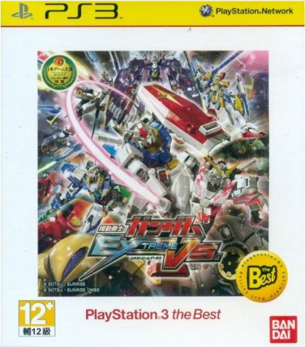 Mobile Suit Gundam: Extreme VS -Playstation 3 the Best- (