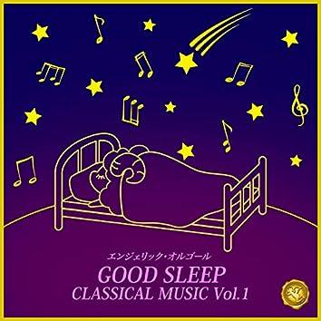 GOOD SLEEP CLASSICAL MUSIC Vol.1(オルゴールミュージック)