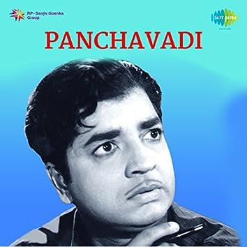 Panchavadi (Original Motion Picture Soundtrack)