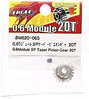 イーグル模型 0.6モジュール SPテーパーピニオンギャ20T M620