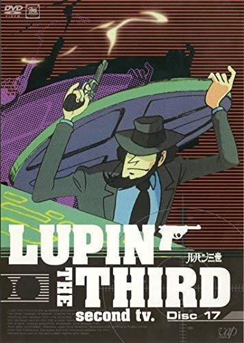 ルパン三世 LUPIN THE THIRD second tv. Disc 17(第97話~第102話)