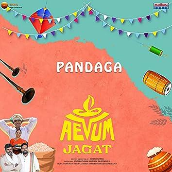 """Pandaga (From """"Aevum Jagat"""")"""