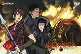 精霊の守り人 9[DVD]