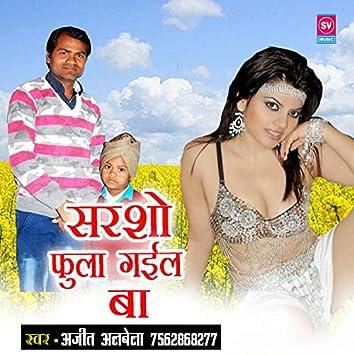 Sarso Fula Gail Ba (Bhojpuri)