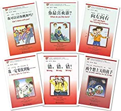 chinese breeze graded reader series level 1