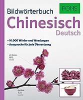PONS Bildwoerterbuch Chinesisch: 16.000 Woerter und Wendungen. Aussprache fuer jede Uebersetzung