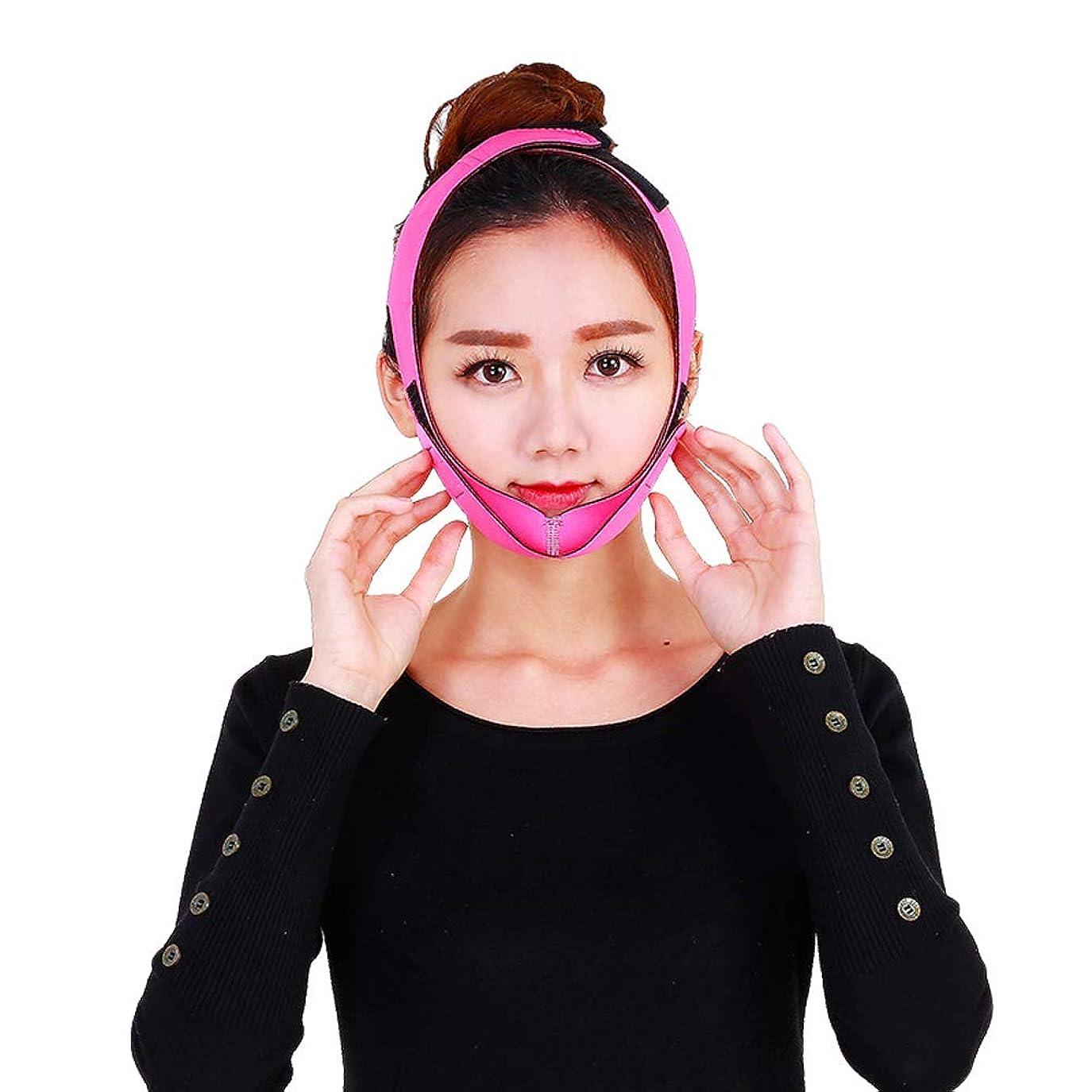 中長方形スプーン二重顎ベルト、美容マスク、しっかり持ち上げ、顔を持ち上げる包帯、V字形の人工物