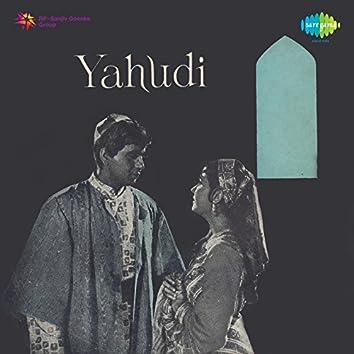 Yahudi (Original Motion Picture Soundtrack)