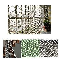 安全ネット 多目的な用途のネット 階段ネット ベランダ 防護ネット 子供 転落防止網 防獣 防鳥 網 白階段保護ネットバルコニー保護ナイロンネット子供の安全ネット猫防止ネットペットの安全デッキ飛散防止のネットクライミングロープ50 * 50 Mmグリッド/ 6 Mmロープの太さ フェンス 手すり ネット 園芸用ネット 高所 防犯 防獣、窓部、屋内など怪我防止 危険防止 簡単設置