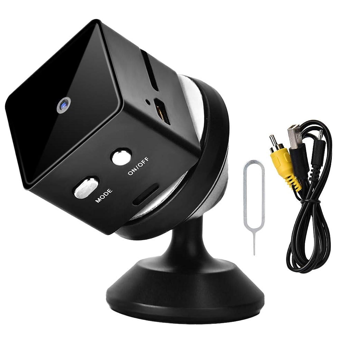 高い電子レンジのために隠された小型スパイのカメラ - 1080P HD携帯用小型カメラ、DVの監視カメラのホームセキュリティーの乳母車のカムコーダーのコンパクトの屋内/屋外のビデオレコーダー