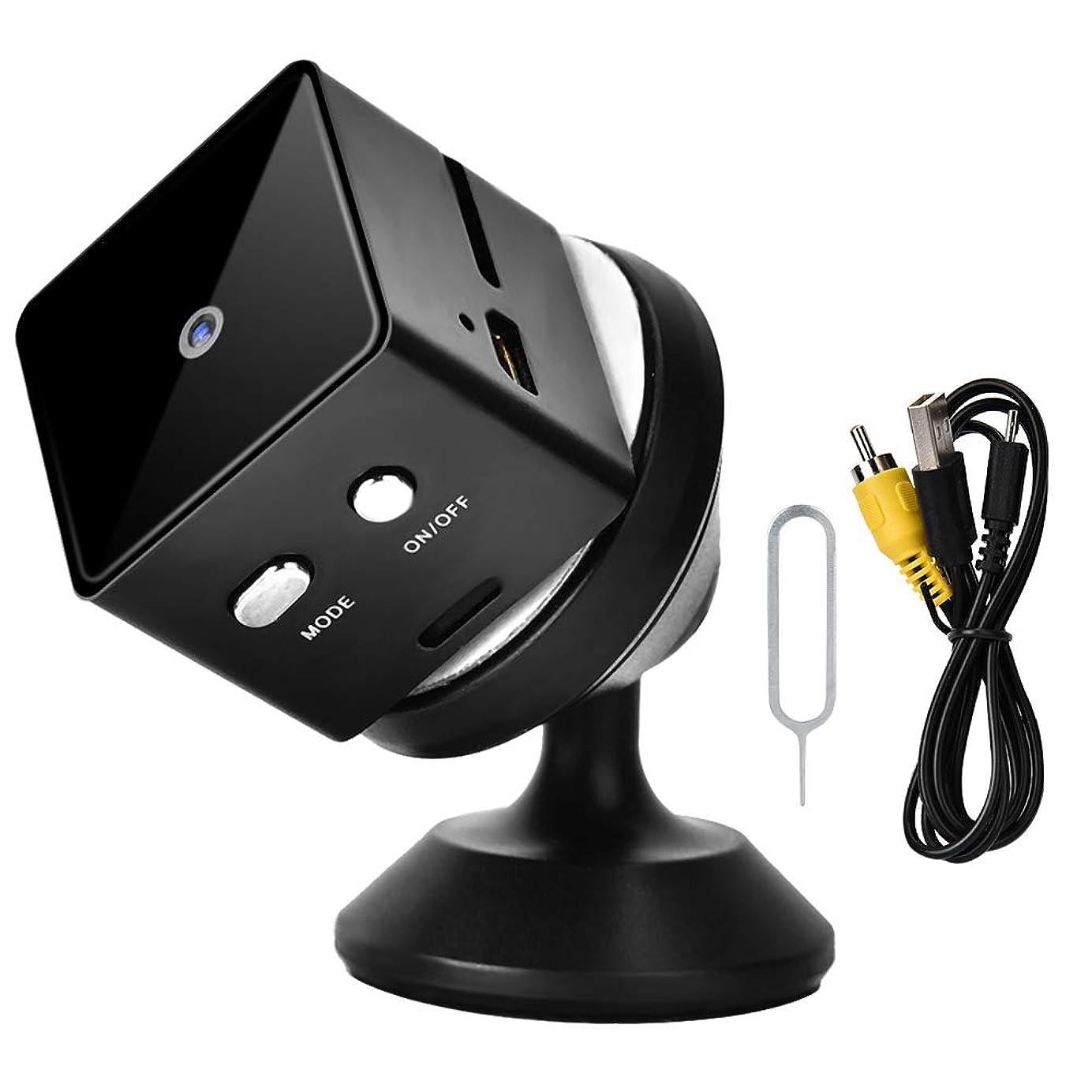 症状緩む素子隠された小型スパイのカメラ - 1080P HD携帯用小型カメラ、DVの監視カメラのホームセキュリティーの乳母車のカムコーダーのコンパクトの屋内/屋外のビデオレコーダー