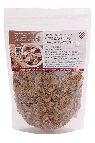 西田精麦 スーパー大麦 そのまま食べられる バーリーマックス フレーク 200g