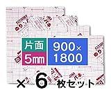 <まとめ買いお得品>アルテ のりパネ 5mm厚(片面) 3×6(900×1800㎜) 6枚セット/BP-5NP-3×6 糊付き発砲スチロールボード