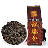FullChea - Anxi Tieguanyin Tea - Roasted Oolong Tea Loose Leaf - Tie Guan Yin...