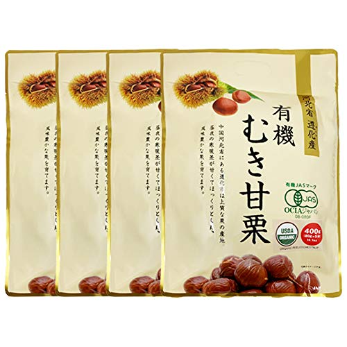 Organic Peeled Chestnuts, Peeled, Ready to Eat, Vegan, Gluten-Free, No Preservatives- Whole Shelled Chestnuts for Snacking, Baking, Cooking and Stuffing, 14.1 Ounces (2.82oz5 bags) (4-PACK)