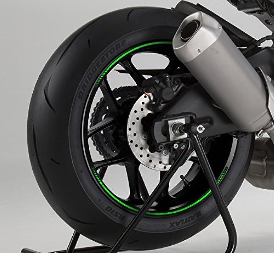 Puig 8431V Green Adapter Brake Lever (Models Honda B55)