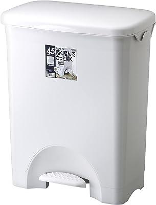 リス ゴミ箱 H&H 45PS ペダルペール 横型 ワイド ポリ袋フック付き グレー 45L