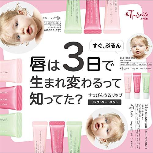 [医薬部外品]エテュセ薬用リップエッセンスa唇用美容液10g