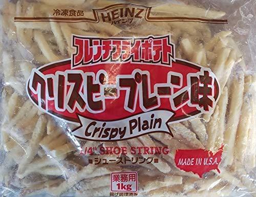 ハインツ フレンチ フライポテト 1/4インチ クリスピープレーン 味 2kg ( 1kg×2P ) 冷凍