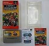 Super Mario Kart (Japanese Language Version) Import Super Famicom
