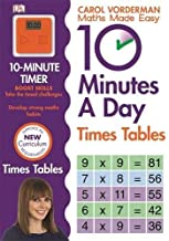 10 Minutes A Day Times Table (Carol Vorderman's Maths Made Easy)