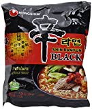 Nong Shim Instantnudeln Shin Ramyun Black – Koreanische Rindfleisch Ramen Suppe scharf mit Knoblaucharoma - schnelle Zubereitung – 4er Vorteilspack à 130g (Lebensmittel & Getränke)
