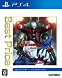Devil May Cry 4 Special Edition - Best Price Edition (English Language Included) [PS4](Import Giapponese)