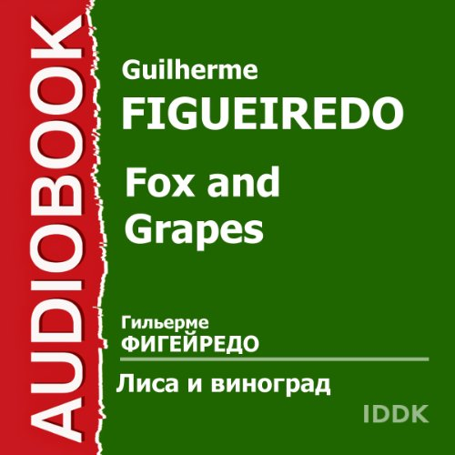 Fox and Grapes [Russian Edition] audiobook cover art