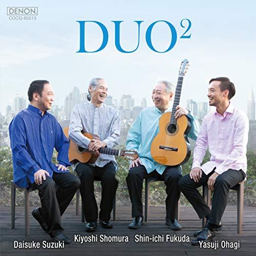 DUO2 - オムニバス(クラシック), 福田進一, 荘村清志, ソル, 鈴木大介