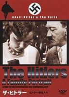 ザ・ヒトラー ヒトラー家の人々 [DVD]