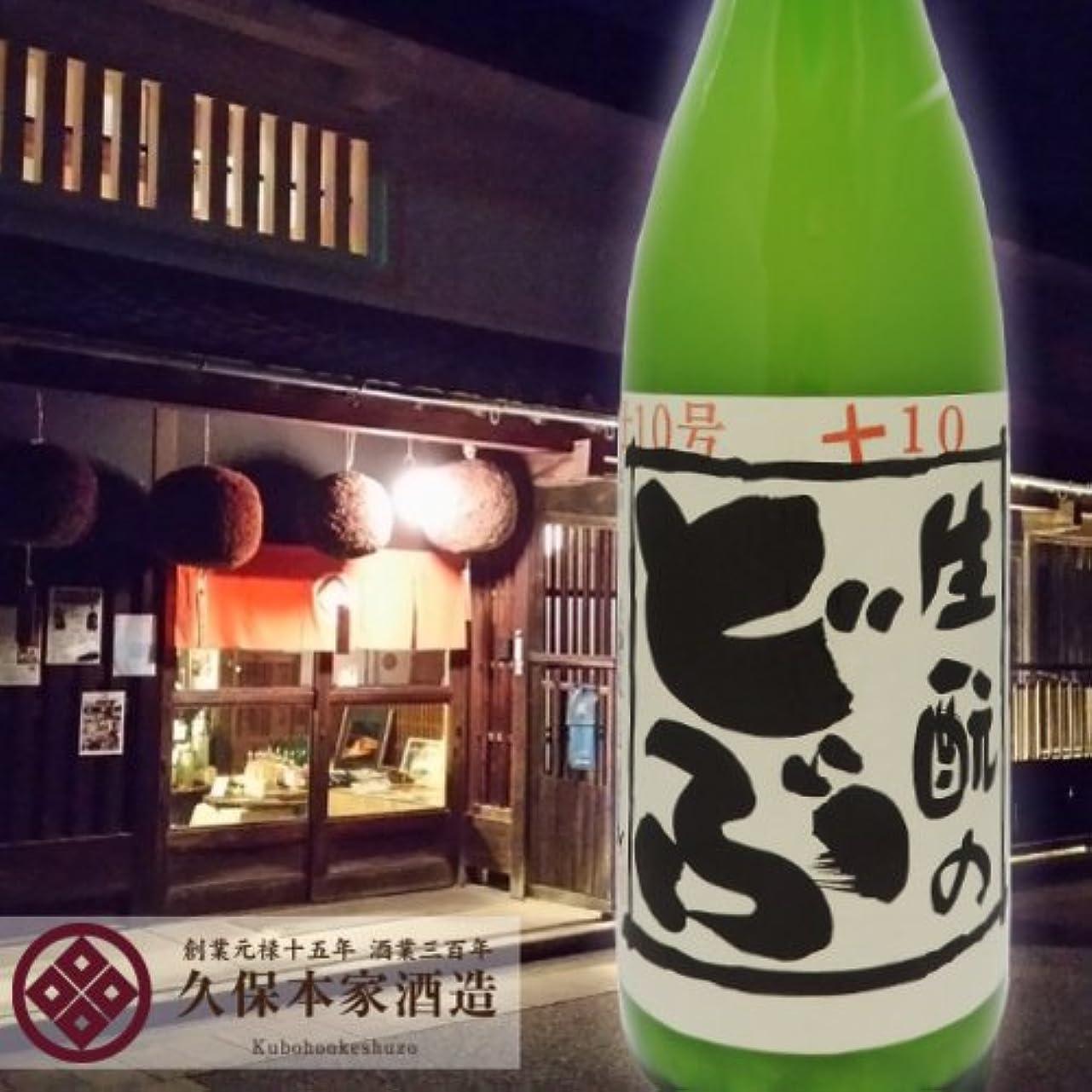 サルベージ努力する分析的な睡龍 生もとのどぶ 720ml (奈良県 久保本家酒造) 四合瓶